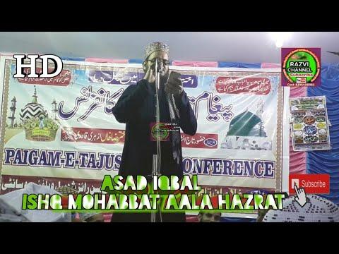 इश्क मोहब्बत आला हजरत | Asad iqbal | Naat_2018~ishq Mohabbat Aala Hazrat