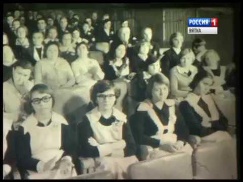 К 60-летию ГТРК: Эпоха Лусникова (ГТРК Вятка)