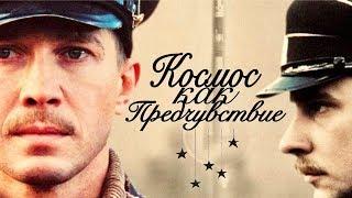 ФИЛЬМ ЗАСЛУЖИВАЕТ ВНИМАНИЯ!