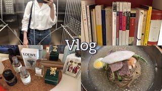 [vlog] 직장인 브이로그ㅣ데일리향수ㅣ먹다 끝난 일주…