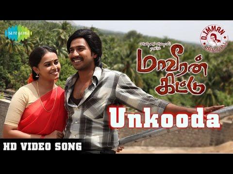 Maaveeran Kittu - Unkooda Thunaiyaga   HD Video Song   D.Imman   Vishnu Vishal, Sri Divya