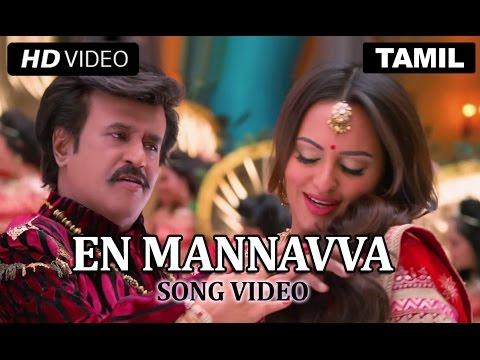 En Mannavva Official Song Video | Lingaa | Rajinikanth, Sonakshi Sinha
