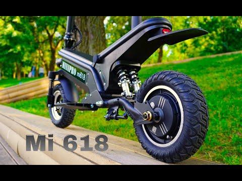 MiniPro Mi618 Что за зверь??? Распаковка и обзор необычного электросамоката.
