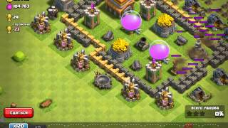 Как быстро накопить ресурсы - Clash of Clans