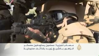 """""""حق الشهيد"""" عملية عسكرية لملاحقة المسلحين شمال سيناء"""
