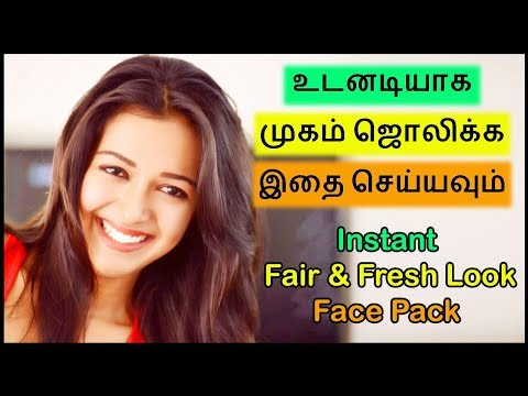Instant Fair and Fresh Look Face Pack - Tamil beauty tips for face || Tamil Beauty Tips