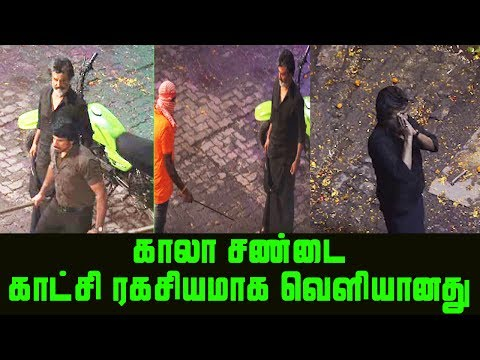 Kaala Movie Stunt Sequence Photos Leaked | Rajini's Salt & Pepper Look Is Amazing