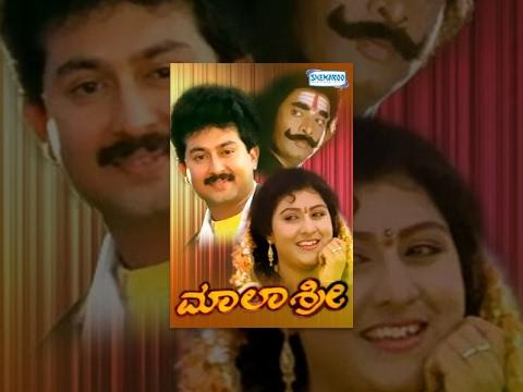 Belli Kalungura – ಬೆಳ್ಳಿ ಕಾಲುಂಗುರ (1992) | Kannada Movie | Malashree, Sunil, Thara, Girija Lokesh