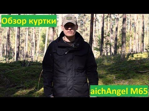 sprzedawane na całym świecie najbardziej popularny świetna jakość One day with nature: Aliexpress aichAngel M65 jacket review ...