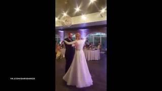 Медленный свадебный танец. Постановка за 3 часа