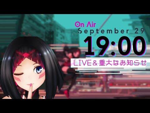 【重大なお知らせ】AZKi生放送 #10 Talk&Live