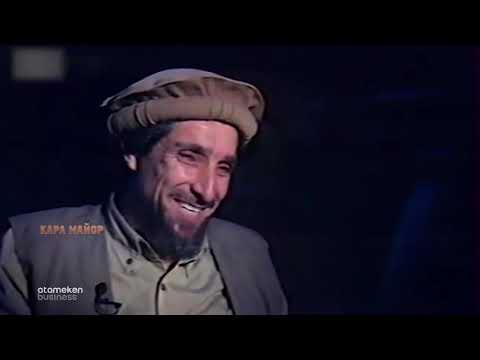 Қара майор/Деректі фильм (16.03.2019)