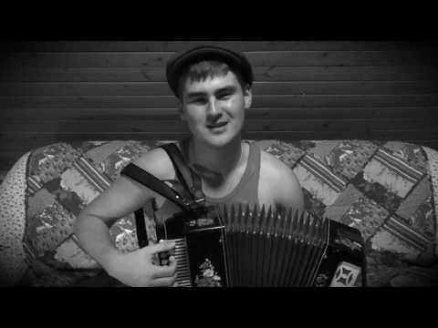 Жульман   Озорная гармонь   Власов Владислав