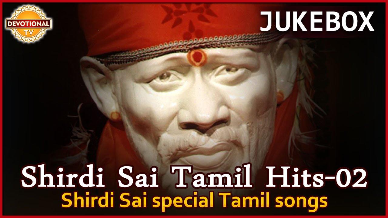 TELUGUDEVOTIONALSWARANJALI Saibaba Telugu Devotional Songs Download Free