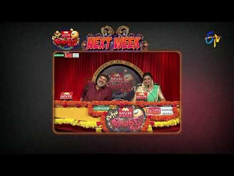 Extra Jabardasth | 25th August  2017 | Latest Promo