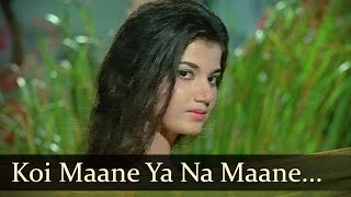 Koi Maane Ya Na Maane - Deb Mukherjee - Nazima - Adhikar - Old Bollywood Songs - R.D. Burman