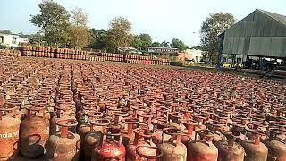 how to fill form for LPG agency