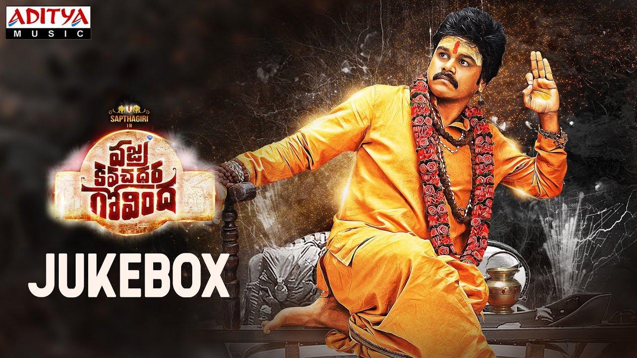 Varjrakavachadhara Govinda Full Songs Jukebox || Saptagiri || Arun Pawar || Bulganin