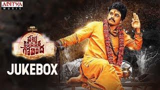 Varjrakavachadhara Govinda Full Songs Jukebox Saptagiri Arun Pawar Bulganin