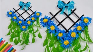 hiasan dinding cantik bunga dari sedotan kreatif   wall decorations with straw