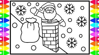 How to Draw Santa Going Down the Chimney | Santa Coloring Pages for Kids | Fun Coloring Pages Kids