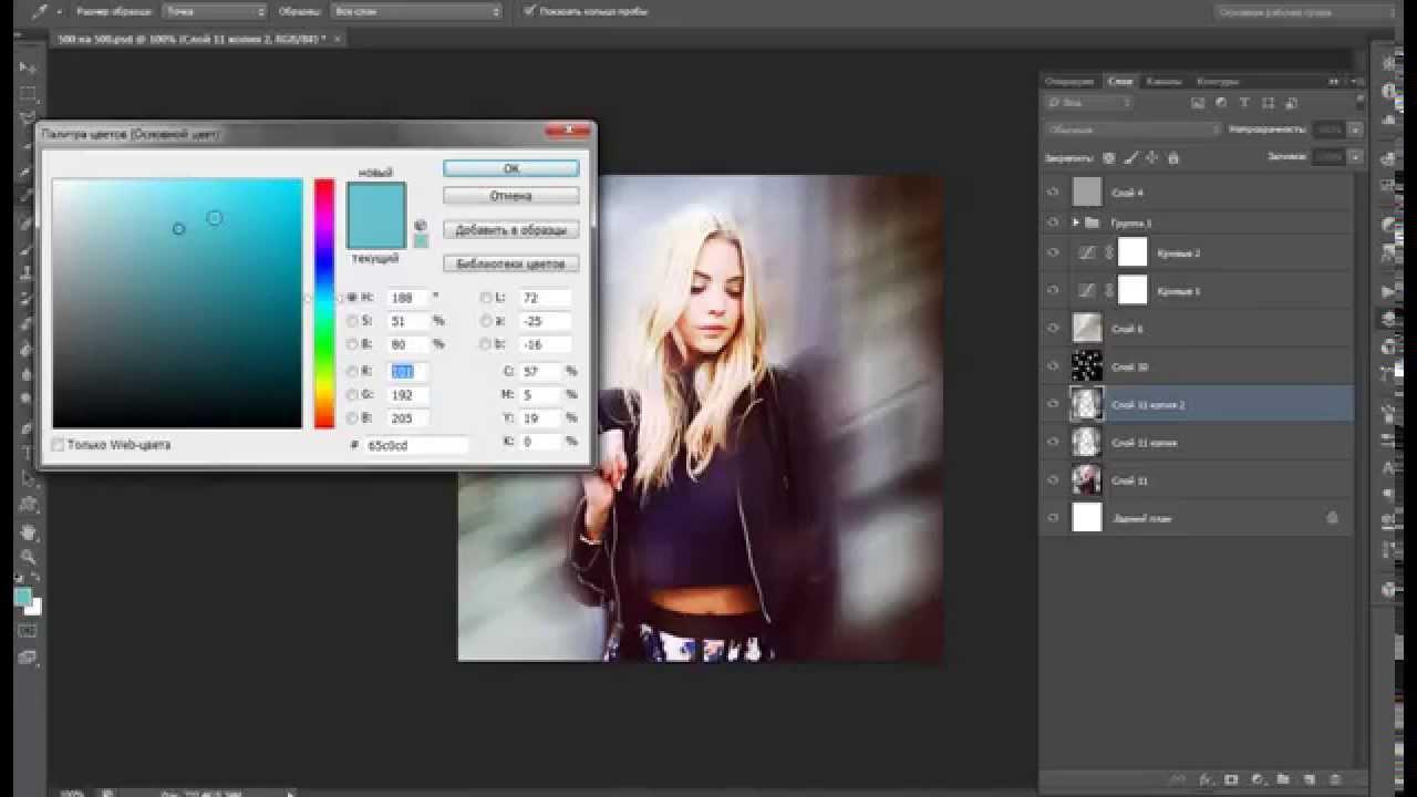 видео уроки фотошопа аватарка вконтакте