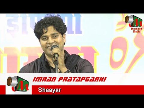 Imran Pratapgarhi Part 01, Gorakhpur Mushaira, 03/05/2016, Con. ZAFAR AMEEN DAKKU, Mushaira Media