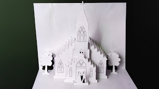 Paper Crafts | How to make a 3D Krigami Pop Up Greeting Card