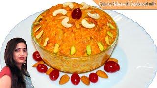 Gajar Ka Halwa with Condensed Milk recipe गाजर का हलवा बनाने की विधि- Carrot Halwa recipe by Manisha