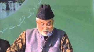 Urdu Speech: Inviting People to Allah and Duties of Jama'at Ahmadiyya
