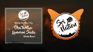 Maha Raja Kansa Theme song (Dexter Remix)