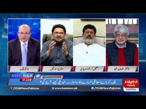 Live: Program Nadeem Malik Live with Nadeem Malik, March 14, 2019|2019