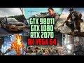 FarCry5   GRW   GTA V   DiRT Rally   Fire Strike - GTX 980Ti   GTX 1080   RTX 2070   RX Vega 64