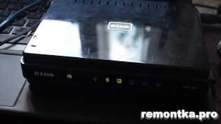 Як поставити пароль на Wi-Fi DIR-300