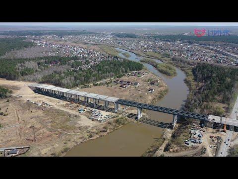 Строительство Восточного обхода. Новосибирск.