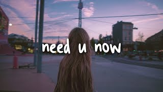 dean lewis - need you now (acoustic) // lyrics