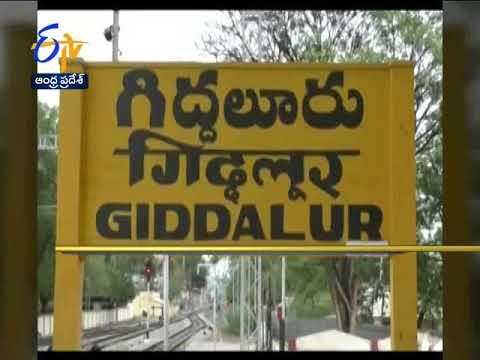 Andhra Pradesh | 19th February 2018 | Ghantaravam | 12 Noon  | News Headlines