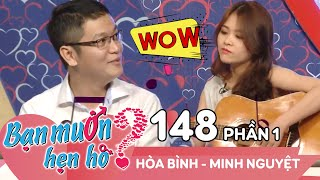 The match-makers laugh out loud because of the couple's unique style|Hoa Binh-Minh Nguyet|BMHH 148😆