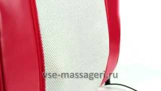 Массажная подушка Maxiwell 3 (Максивелл 3) casada - купить, отзывы, цена(, 2014-10-23T10:46:07.000Z)