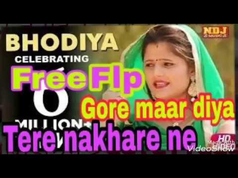 Ke Tu Jindal Ke Byah Rakhi ( Free Flp Project  ) ( Lateste Haryanbi song ) Dj Rahul Kushwaha Rohinee