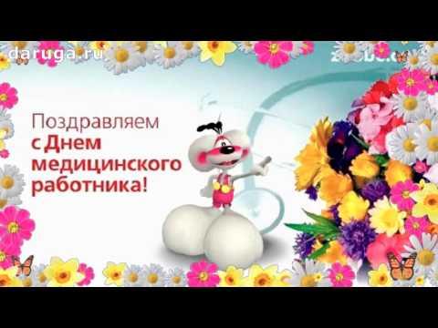 Шуточные поздравления с 23 февраля в день защитника отечества СМЕШНОЕ ВИДЕО