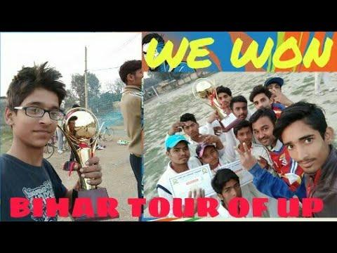 ACADEMY OF CRICKET WON UP LEAGE -  Uttar Pardesh leage .Bihar tour of UP. 3 match