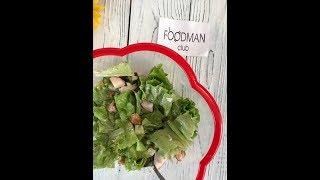 Салат с куриными наггетсами в сметаной заправке: рецепт от Foodman.club
