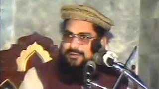 Molana Abdul Hameed Watto - Shahadat Usman e Ghani R.A