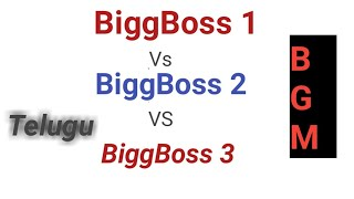 Biggboss 1 vs 2 vs 3 telugu BGM