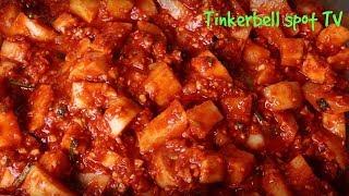 Кактуги рецепт - кимчи из редиски или Мафия? Cubed radish kimchi (Kkakdugi) 깍두기 recipe