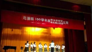 瑞北國小參加花蓮縣100年度鄉土歌謠比賽直笛吹奏 -小叮噹(哆啦A夢)