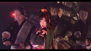 和楽器バンド / 反撃の刃(2018.1.27横浜アリーナ)