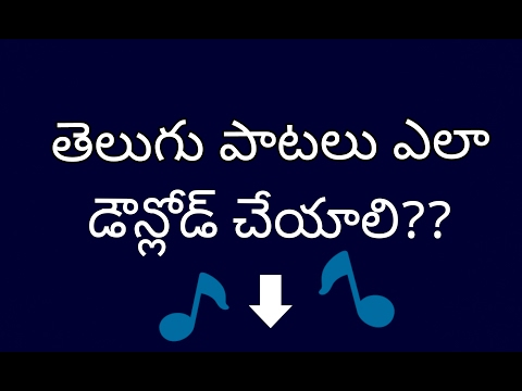 How To Download Telugu Mp3 Songs  Telugu Sites To Download Songs  Tolly Tech  Srikanth Madatha