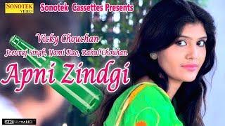New Haryanvi Song 2018 : Apni Zindgi    Jeevraj Singh, Yami Rao, Rahul Chouhan    Vicky Chouchan